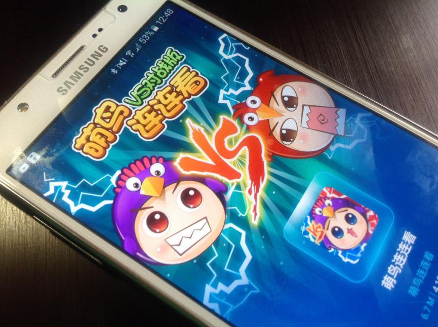 Juegos Android Gratis 6 Nuevos Que No Veras En Ningun Otro