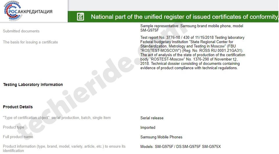 Samsung Galaxy S10 certificacion en rusia