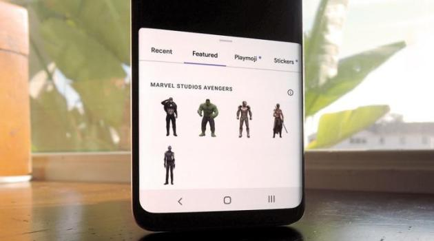 Avergers AR en Android