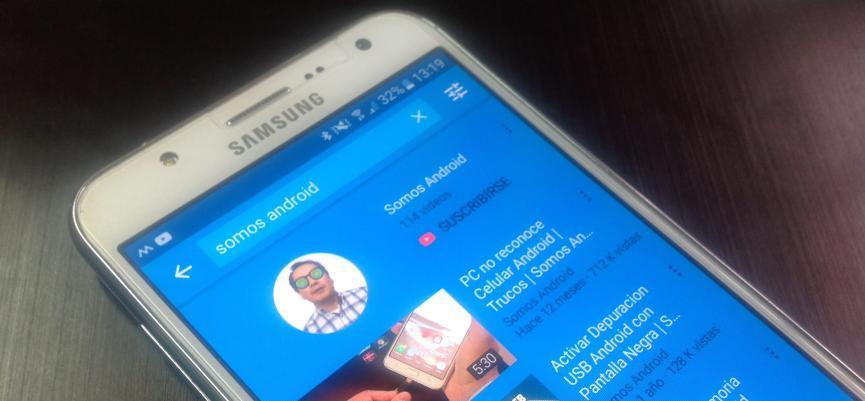 YouTube MultiColor: Cómo cambiarle el color a la Aplicación Android