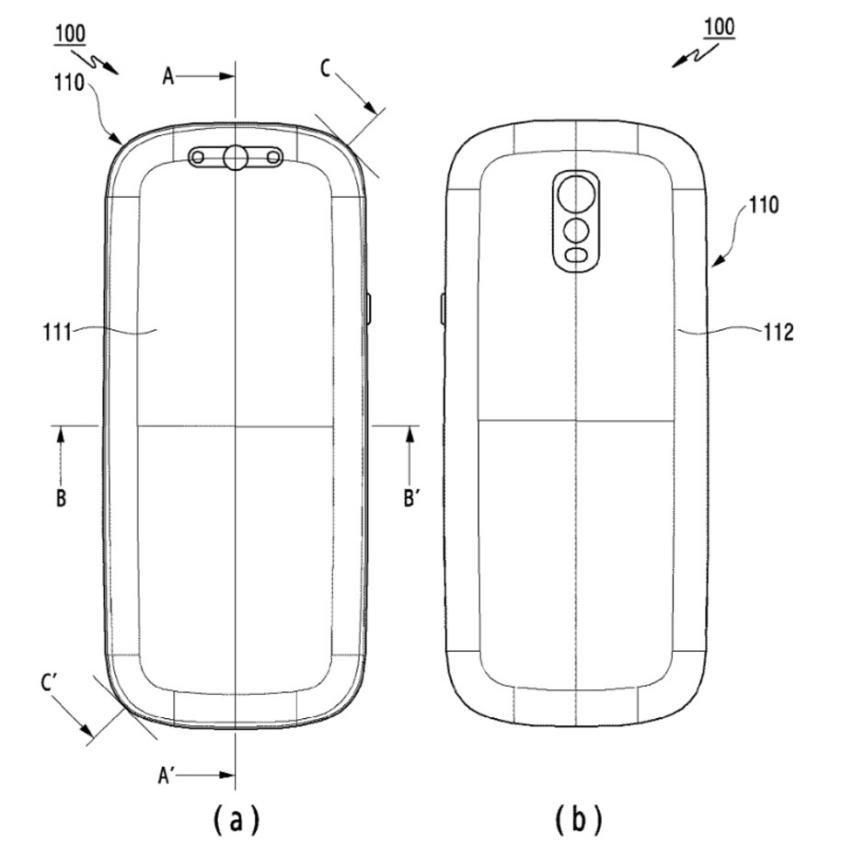 Samsung Galaxy S11 filtraciones