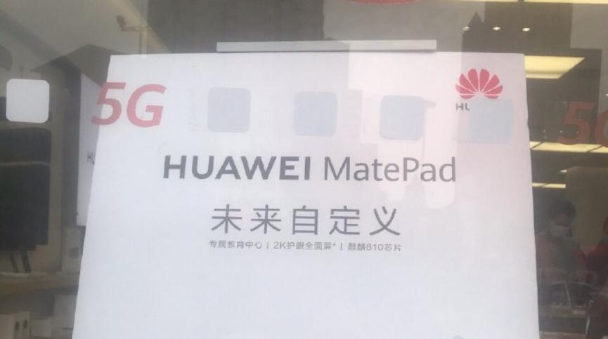 Huawei MatePad: Nuevo Tablet Android nuevamente sin nade de Google