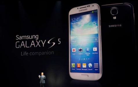 Galaxy S5 with no curved display