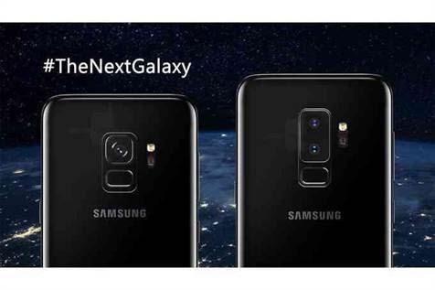 Câmara do Galaxy S9 vai revolucionar com uma abertura variável e gravação a uns extraordinários 1000 fps image