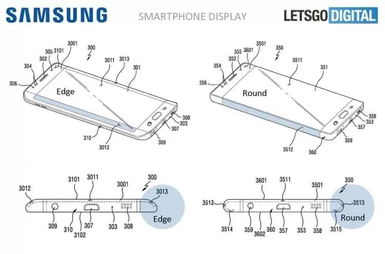 Samsung Galaxy 180