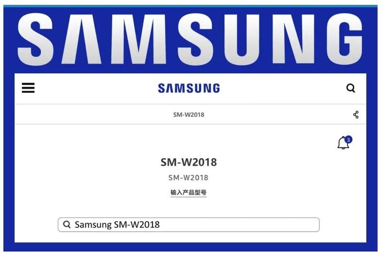 Samsung Flip Phone SM-W2018 de 2000$ localizado no site oficial da Samsung 1