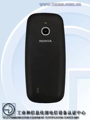 Nokia-3310-4G-image-2-1