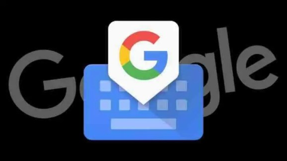 Google lança a versão lite do Gboard [APK Download] 1