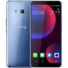 HTC prepara-se para lançar o U11 EYEs com ecrã de 6 polegadas e bateria de 3930 mAh 2