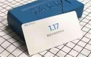 Meizu M6S chega a 17 de janeiro, Antutu revelou especificações 1