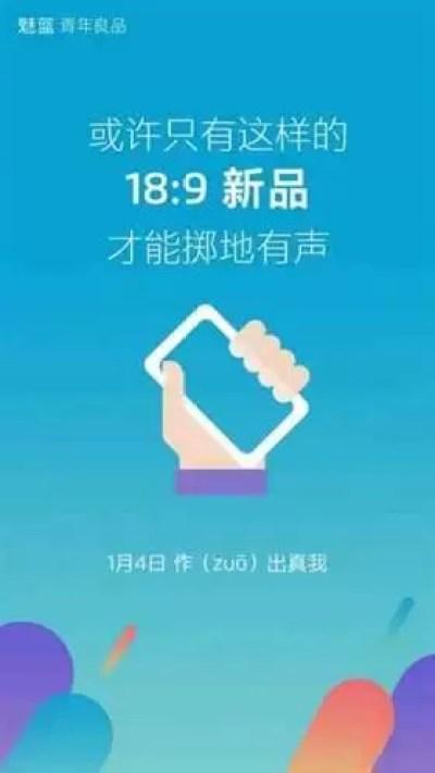 Novo Meizu com ecrã 18: 9 chega a 4 de janeiro 1