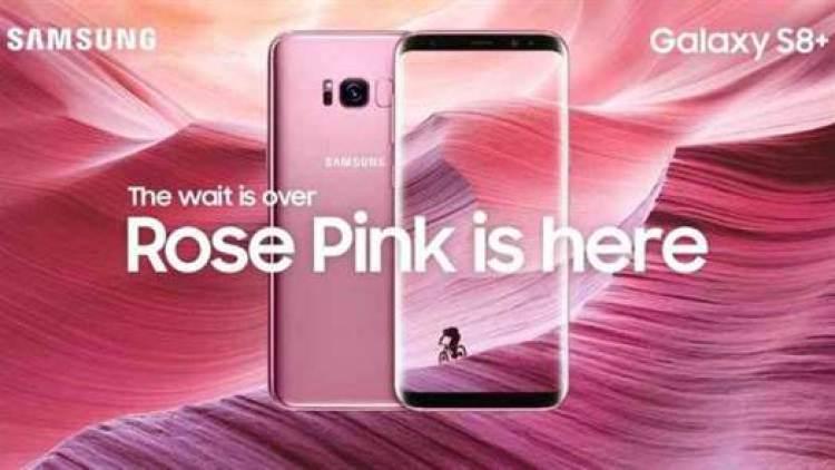 Samsung Galaxy S10 pode incluir algumas cores muito interessantes 1