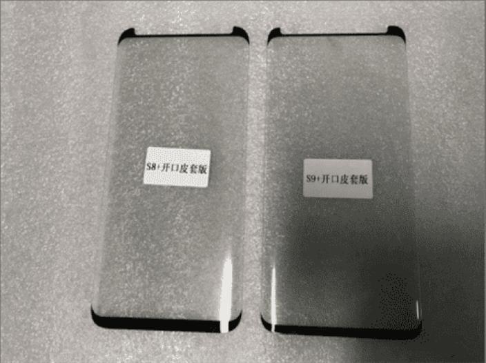 Os bezels do Galaxy S9 + serão apenas ligeiramente mais finos do que o S8 + 1