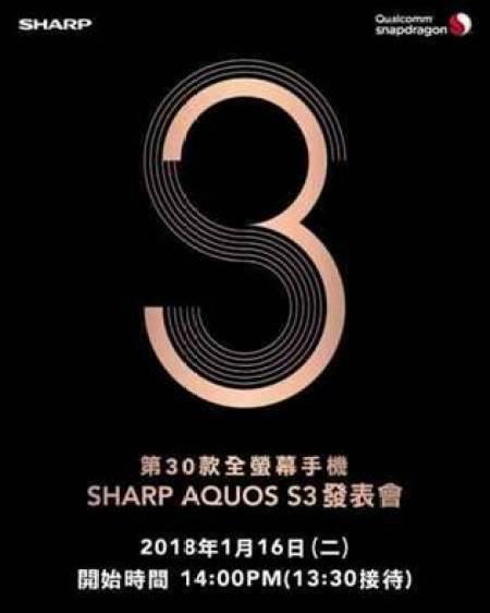 Sharp Aquos S3 chega a 16 de janeiro com o scanner de impressão digital na parte traseira 1