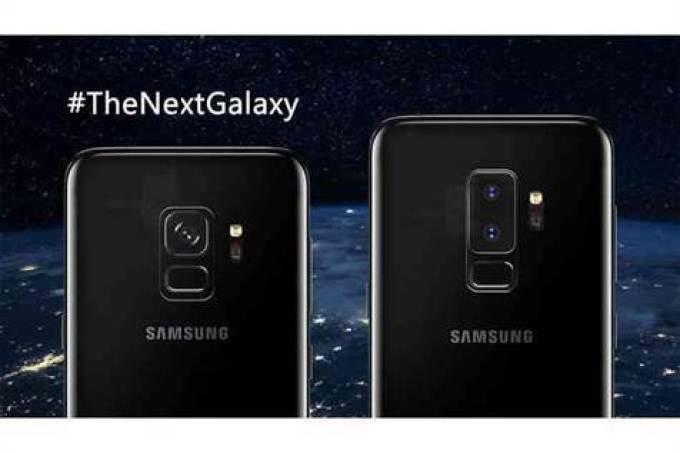 Câmara do Galaxy S9 vai revolucionar com uma abertura variável e gravação a uns extraordinários 1000 fps 1