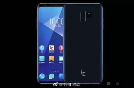 Le-X-Weibo-3