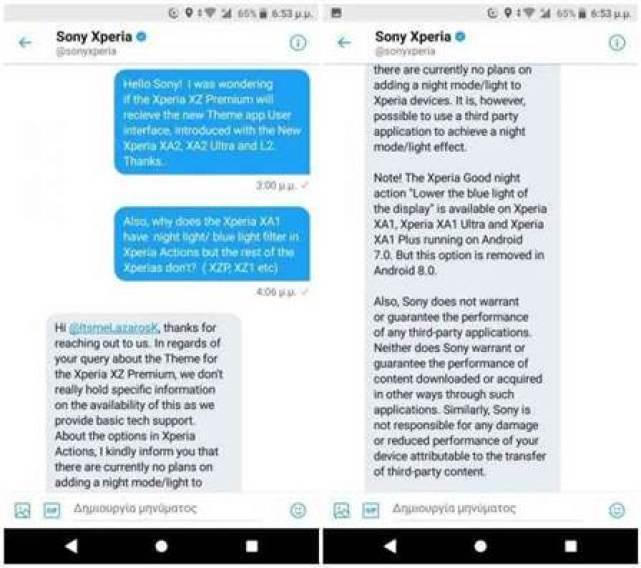 Sony remove o modo noturno dos Xperia com Android Oreo 1