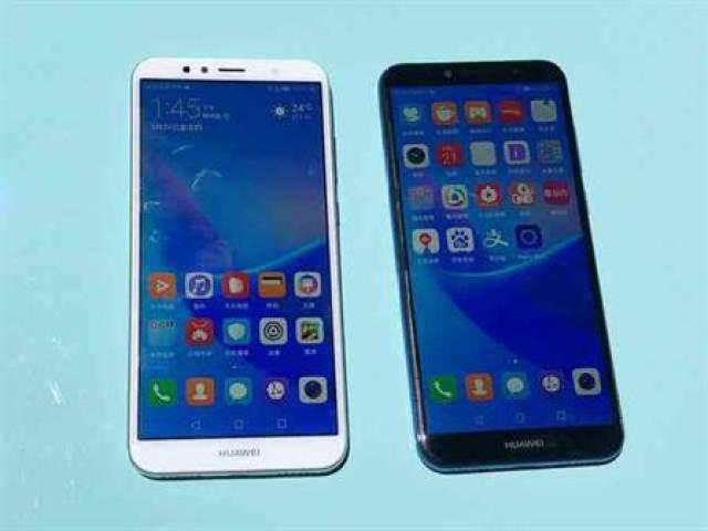 Huawei lança os Enjoy 8, Enjoy 8 Plus e Enjoy 8e com Android Oreo 1