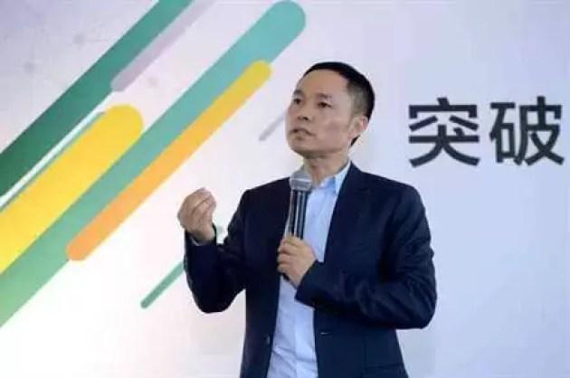 Oppo cria Instituto de Desenvolvimento para IA e Tecnologia 5G 1