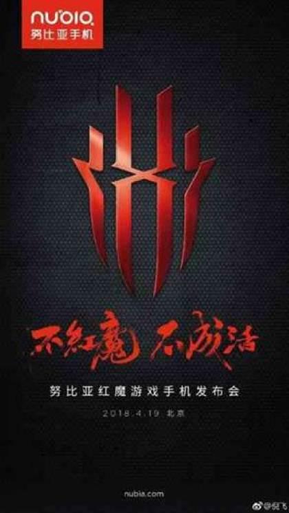 Red Devil o smartphone para jogos da Nubia será anunciado a 19 de Abril 1