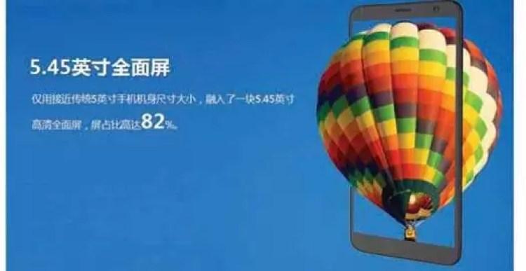ZTE A530 é oficial com ecrã de 5,45 polegadas e um preço super baixo 3