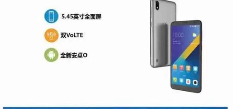 ZTE A530 é oficial com ecrã de 5,45 polegadas e um preço super baixo 4