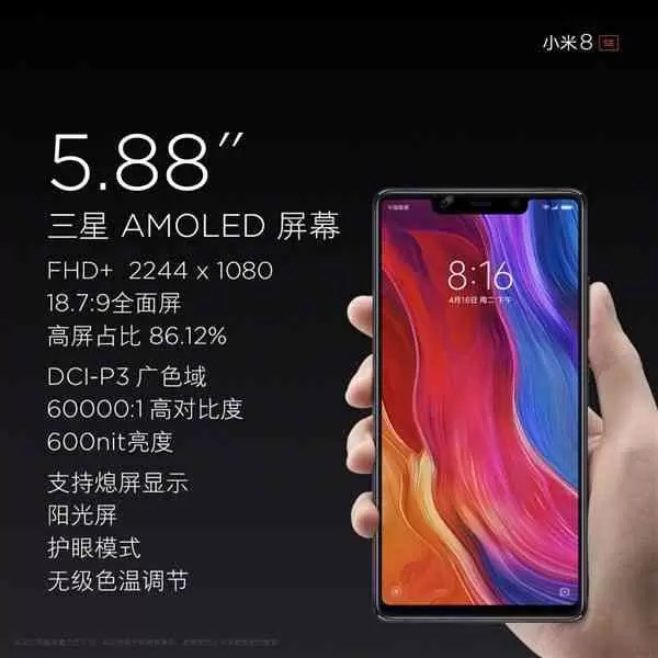 Xiaomi Mi 8 SE a sua próxima venda rápida é dia 15 Junho 2
