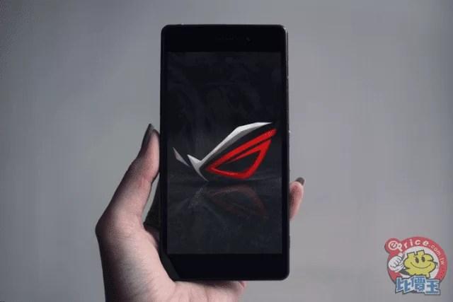 Especificações do Asus Zenfone RoG aparecem online 1