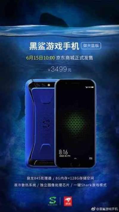 Xiaomi Black Shark na cor Royal Blue Disponível Hoje 1