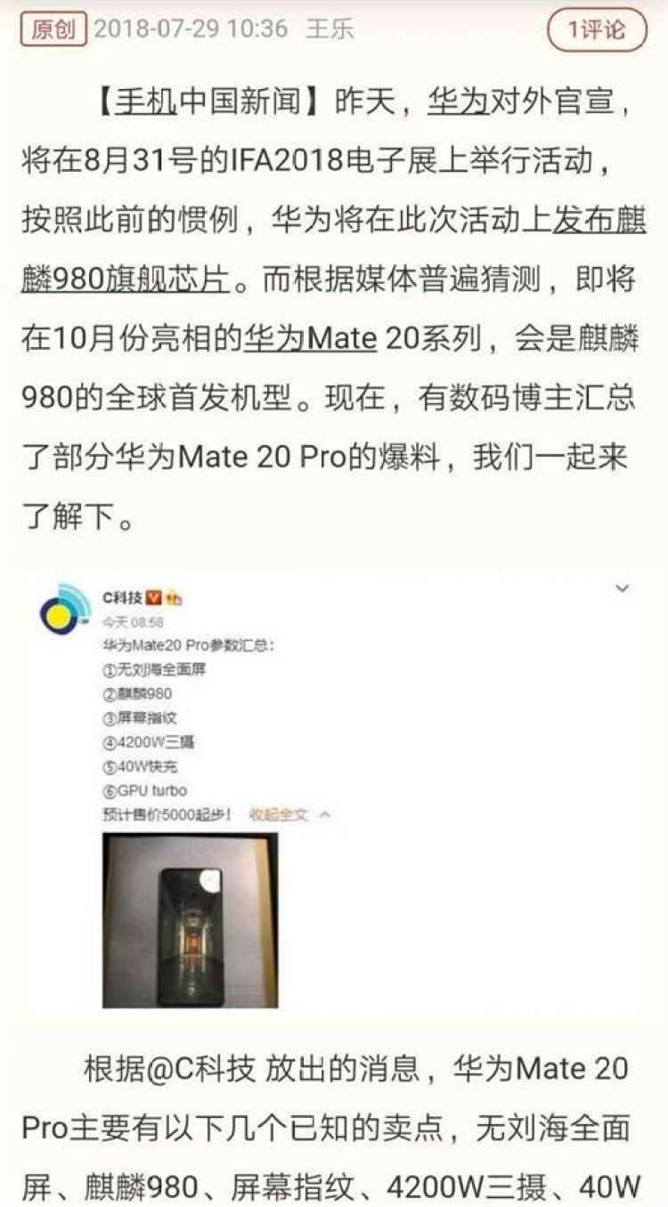 Alegado Huawei Mate 20 Pro revelada imagem e especificações 2