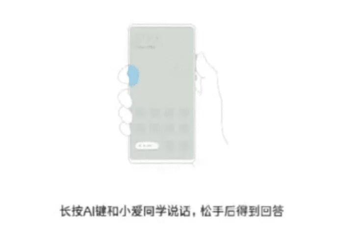 Xiaomi Mi MIX 3 informação de design sugere margens reduzidas e câmara POP-UP! 1