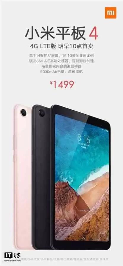Xiaomi Mi Pad 4 versão LTE à venda a partir de hoje image
