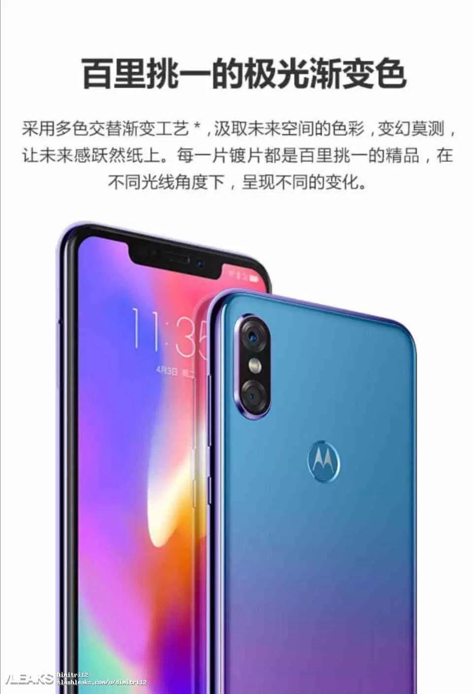 Motorola P30 revelado com especificações no site oficial na China 8