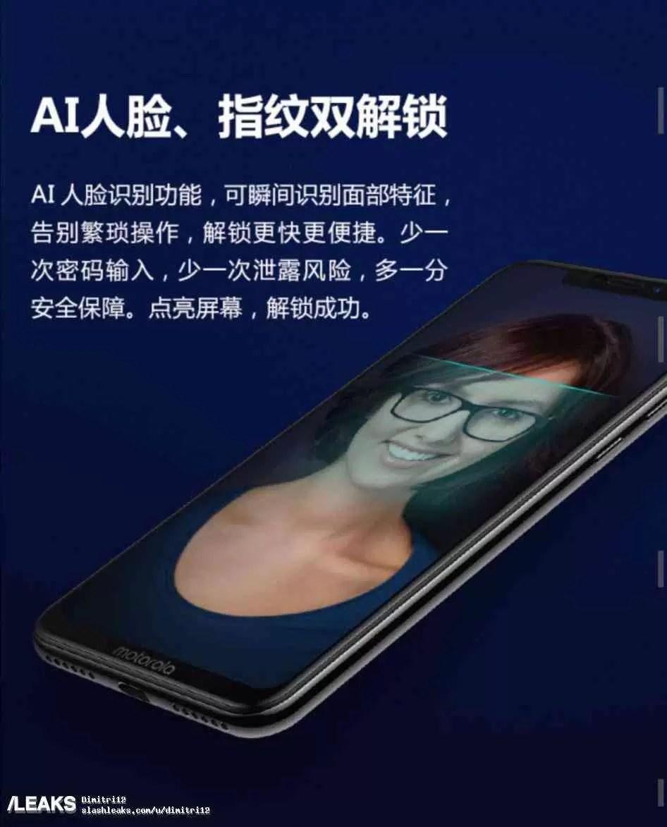 Motorola P30 revelado com especificações no site oficial na China 14
