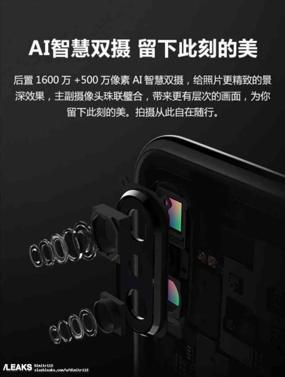 Motorola P30 revelado com especificações no site oficial na China 15