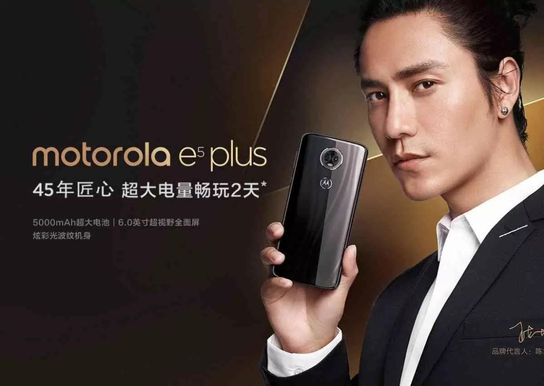 Cabeçalho Motorola E5 Plus