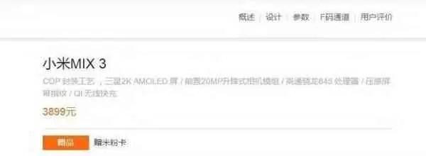 Especificações chave do Xiaomi Mi MIX 3, e preço de $569 revelados image