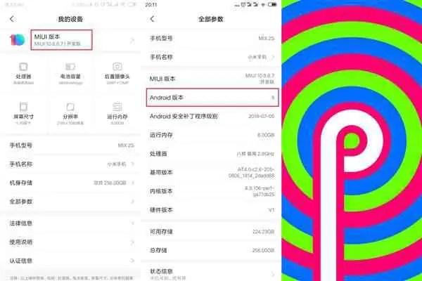 Xiaomi Mi MIX 2S Android 9 Torta