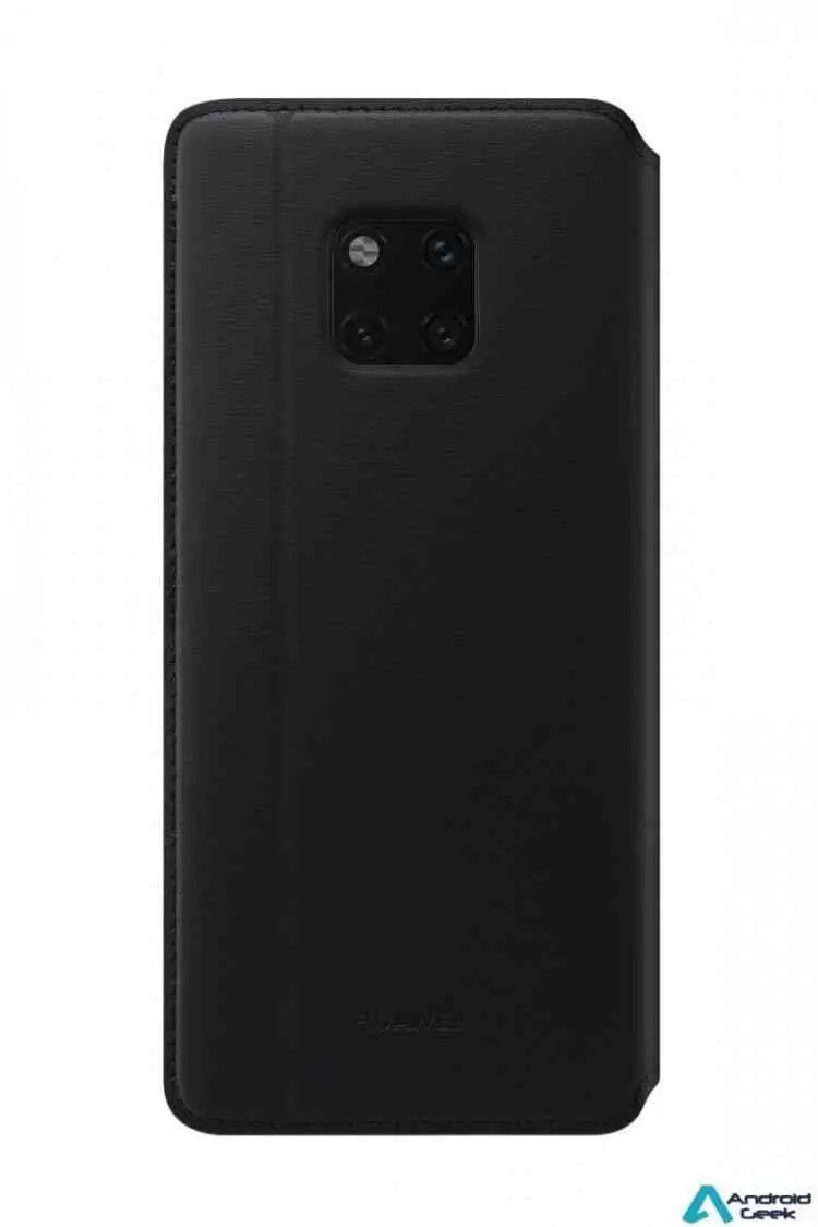Huawei Mate 20 poderá ter armazenamento expansível, SuperCharge 2.0 e muito mais! 5