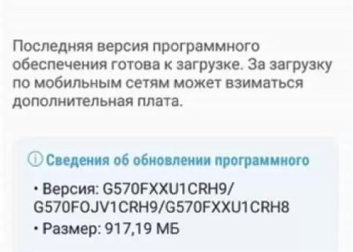 Android Oreo já está disponível para o Samsung Galaxy J5 Prime 1