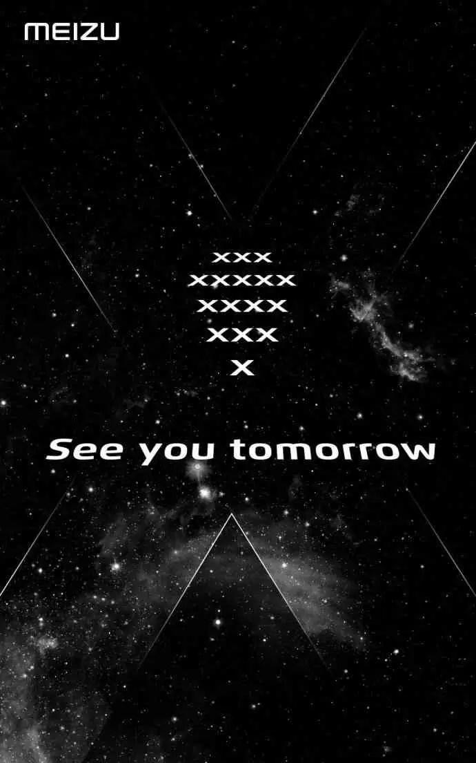 Meizu 16X teaser 01