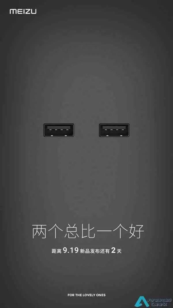 Meizu vai lançar acessório Dual-USB Port, Novo Power Bank? 2
