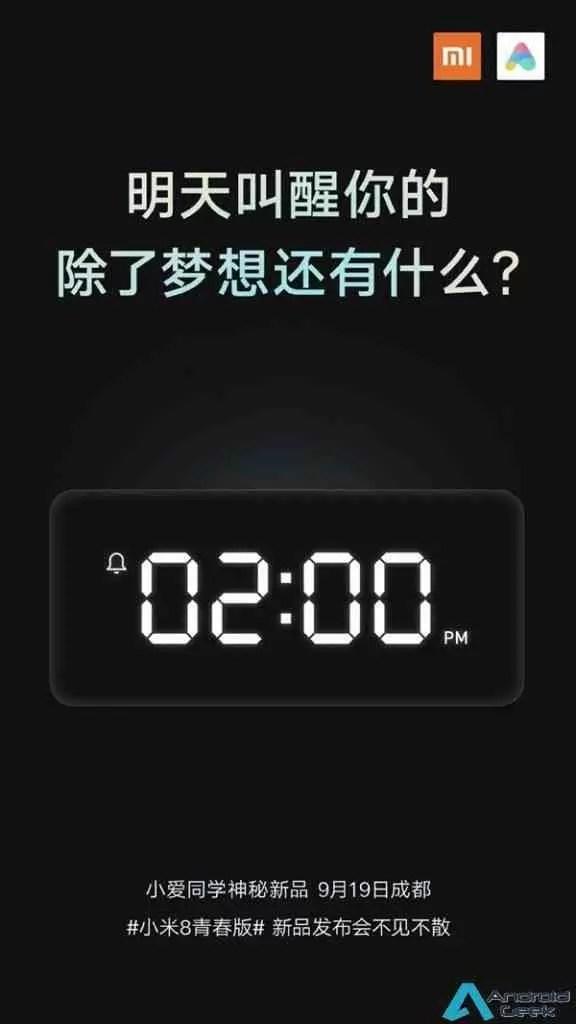 Novo produto misterioso de Xiao Ai será lançado amanhã 2