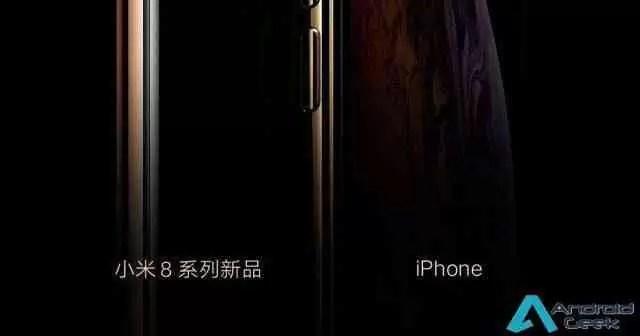 Xiaomi Mi 8 Youth Edition terá versão ao estilo iPhone 1