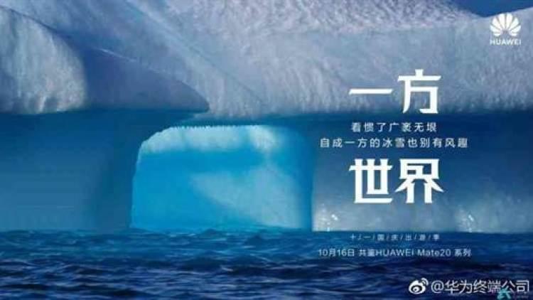 Huawei continua com os teasers sobre o Mate 20, desta vez em imagens 14