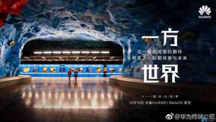 Huawei continua com os teasers sobre o Mate 20, desta vez em imagens 2