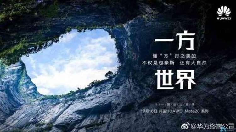 Huawei continua com os teasers sobre o Mate 20, desta vez em imagens 9