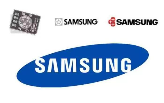 Samsung. 22 curiosidades pouco conhecidas 4
