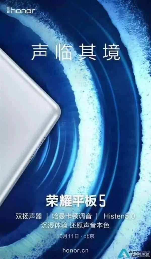 Honor MediaPad T5 com lançamento ao lado do Honor 8c a 11 de outubro 1