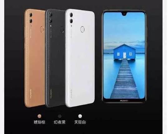 Huawei Enjoy 9 Plus e Huawei Enjoy MAX anunciados 1